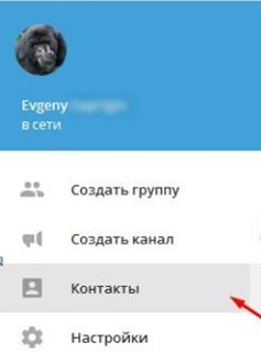 Как удалить контакт из Telegram?